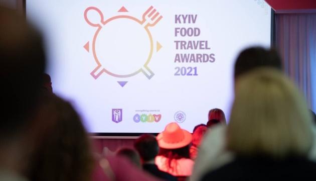 У Києві нагородили переможців першої туристичної гастрономічної премії