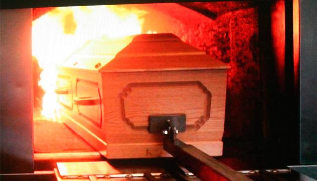 Во Львове собрали необходимые голоса под петицией о крематории