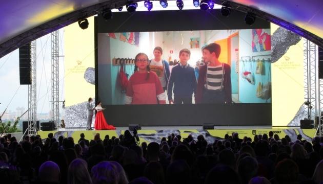 В Киеве стартовал 50-й Международный кинофестиваль «Молодость»