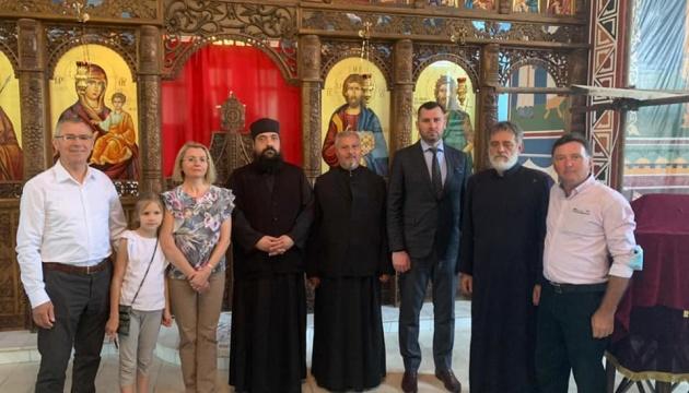 У Північній Македонії вшанували пам'ять українського священника