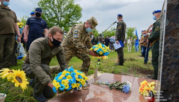 На Донеччині вшанували пам'ять генерала Кульчицького та екіпажу Мі-8