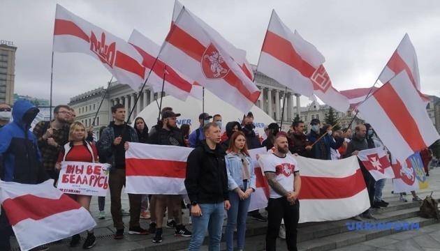 Білоруська громада закликає Тихановську приїхати в Україну