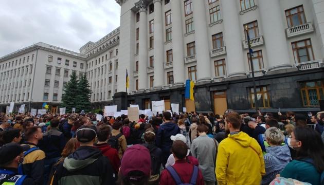 На Банковій збирається акція на підтримку Стерненка