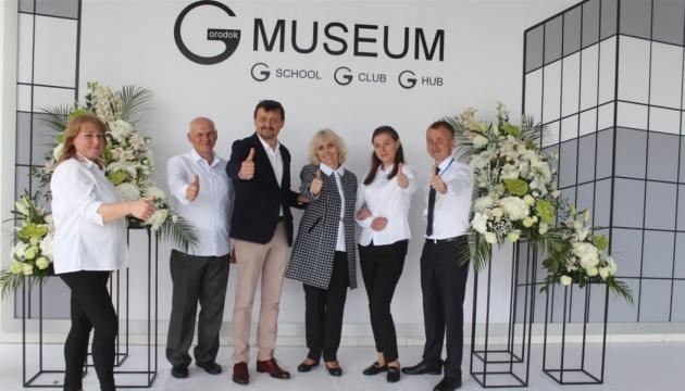 Інноваційний музей G-Museum на Хмельниччині буде створювати стартапи