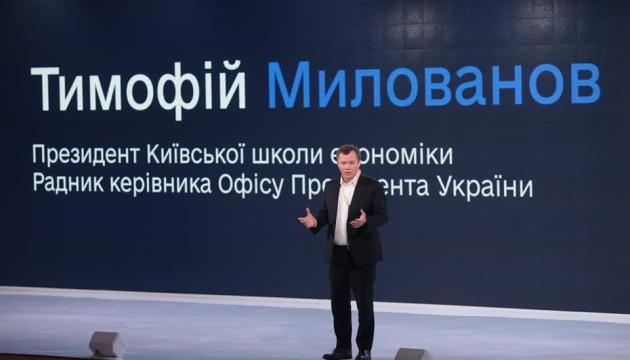 Україна має скористатися китайським досвідом «повернення мізків» з-за кордону - Милованов