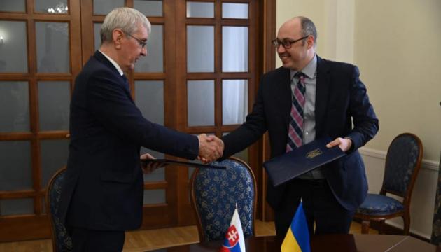 Україна і Словаччина уклали меморандум про активізацію співпраці підприємств