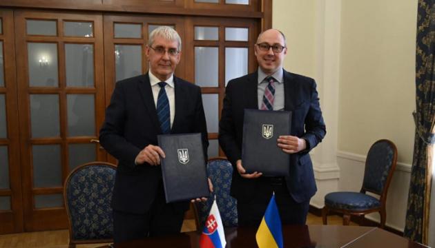 Ukraine, Slovakia sign memorandum on enhancing cooperation between enterprises