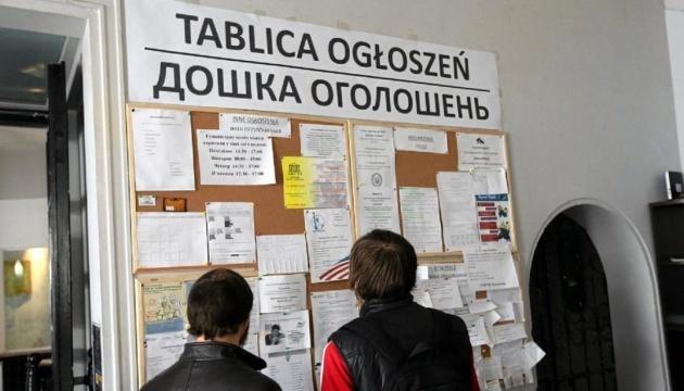 Polska chce znacznie uprościć dostęp do pracy Ukraińcom
