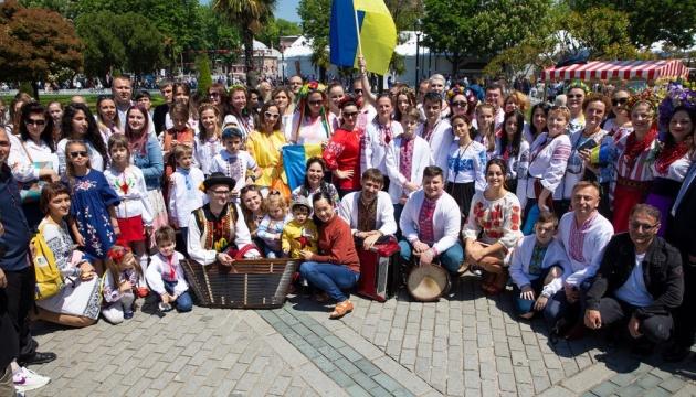 У Стамбулі відбудеться табір для малих українців з діаспори
