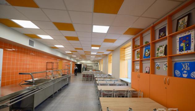 У Маріуполі відкрили реконструйовану школу - фото