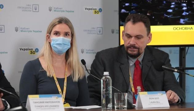У ЮНІСЕФ назвали новий виклик для шкільної реформи в Україні