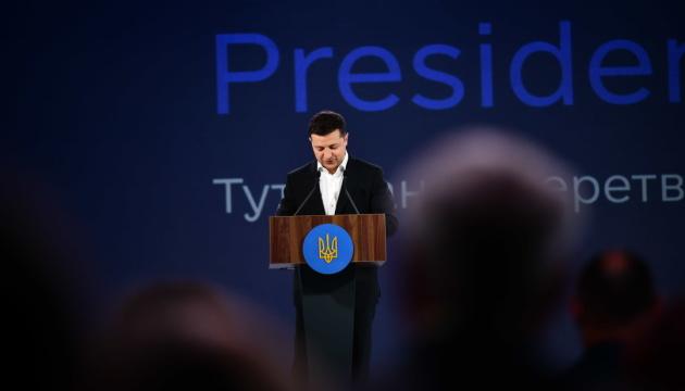 El presidente de Ucrania firma un decreto que establece la universidad del futuro
