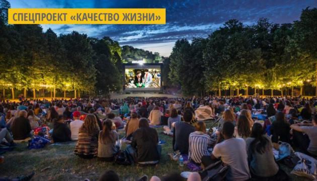 «МХП-Громаді» проведет бесплатные кинопоказы в девяти областях Украины