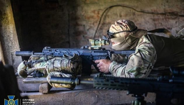 Służba Bezpieczeństwa Ukrainy przeprowadziła ćwiczenia antyterrorystyczne na strategicznym obiekcie Awdijiwki