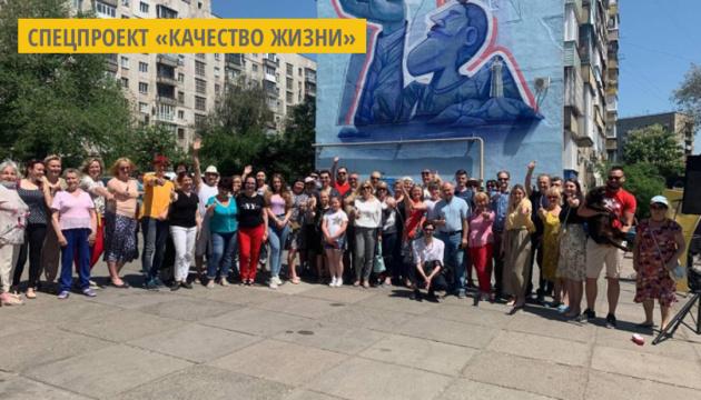 «Держи свой баланс»: в Мариуполе открыли мурал о психическом здоровье
