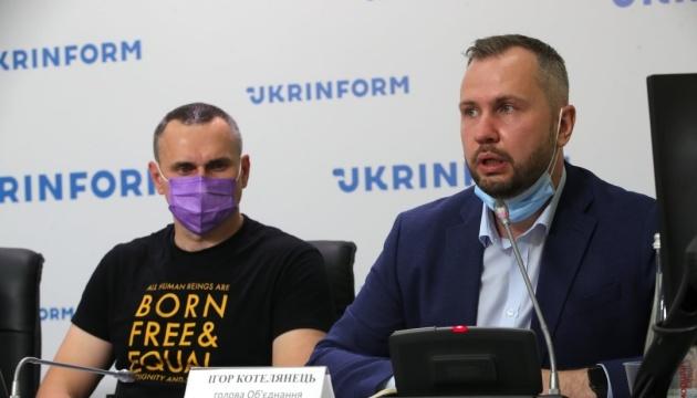 Україні потрібен закон про захист політв'язнів - Котелянець