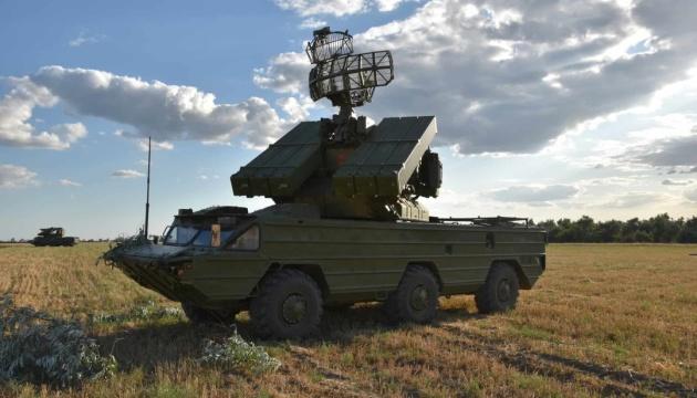 Протиповітряна оборона: жителів Херсонщини попереджають про військові навчання