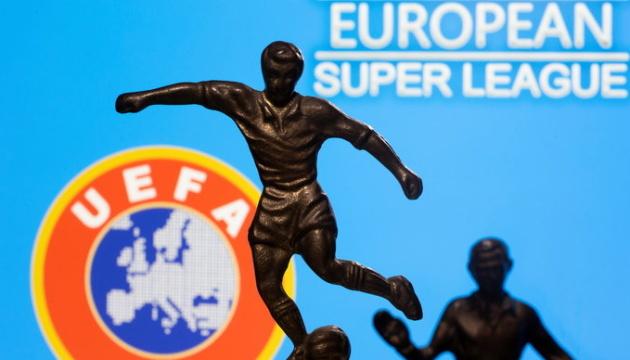 Суперліга подала до суду на ФІФА і УЄФА за «порушення правил конкуренції»