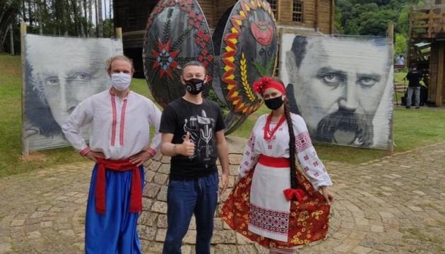 У Бразилії проведуть заходи до 130-ї річниці української діаспори