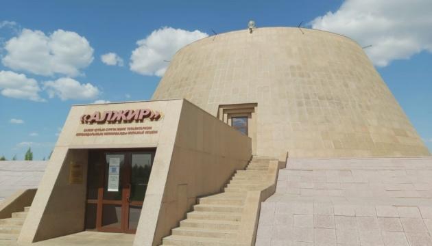У Музеї жертв політичних репресій «АЛЖИР» у Казахстані з'явився україномовний аудіогід