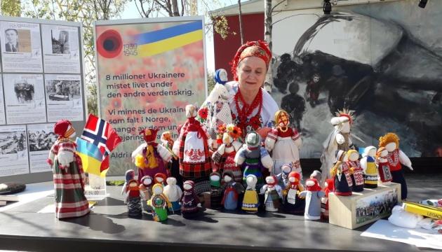 У Норвегії діаспора провела Український день
