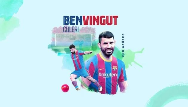 Агуэро стал игроком «Барселоны»