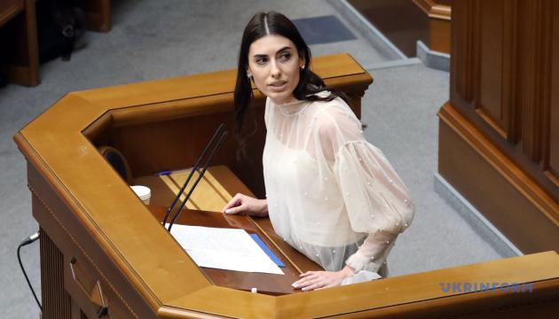 Gipfeltreffen Ukraine-EU findet am 12. Oktober 2021 statt