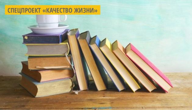 Благотворительный книжный магазин собирает прочитанные книги в пользу онкобольных детей