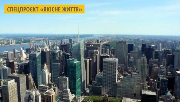 «Відкриті бульвари»: у Нью-Йорку створять нові громадські простори