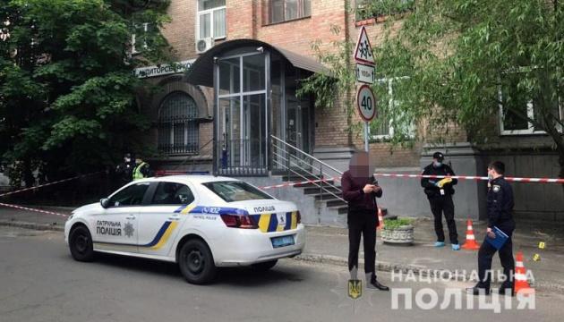 У центрі Києва сталася стрілянина