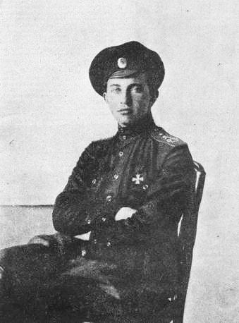Євграф Крутень