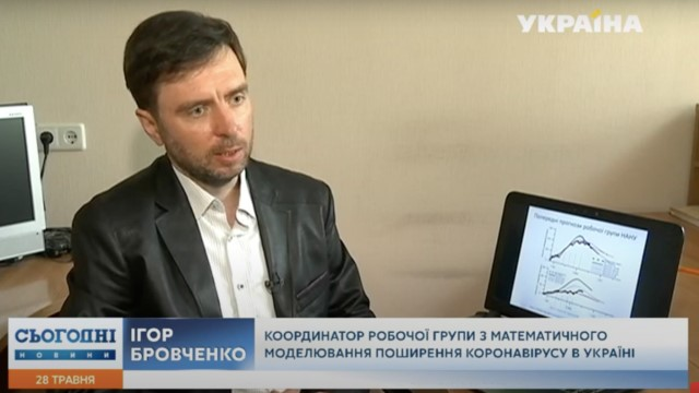 Ігор Бровченко