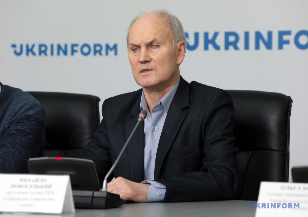 Михайло Новосецький