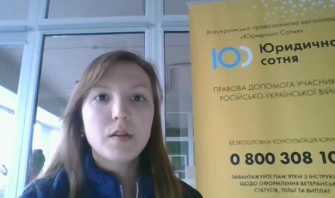 Марія Звягінцева