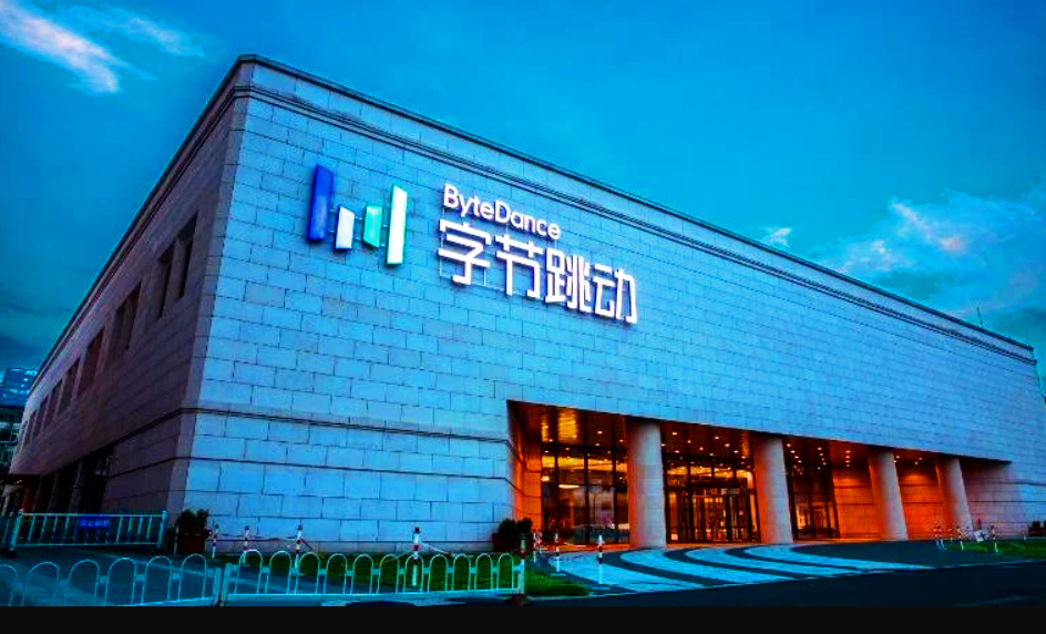 "штаб-квартира компанії ""ByteDance"", Пекін, КНР"