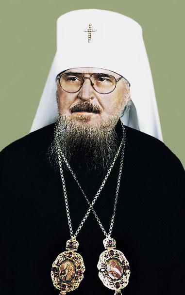 22-владикв Никодим (у миру - Микола Степанович Руснак) 1