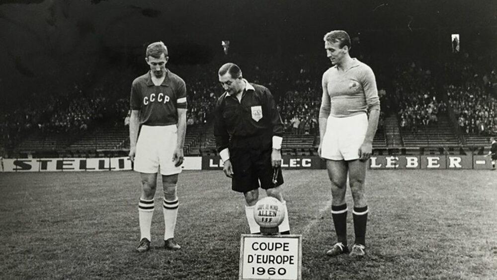 Перед початком фіналу 1960 року