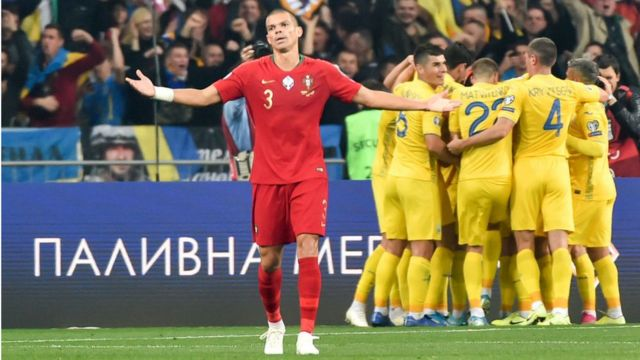 Перемога над Португалією