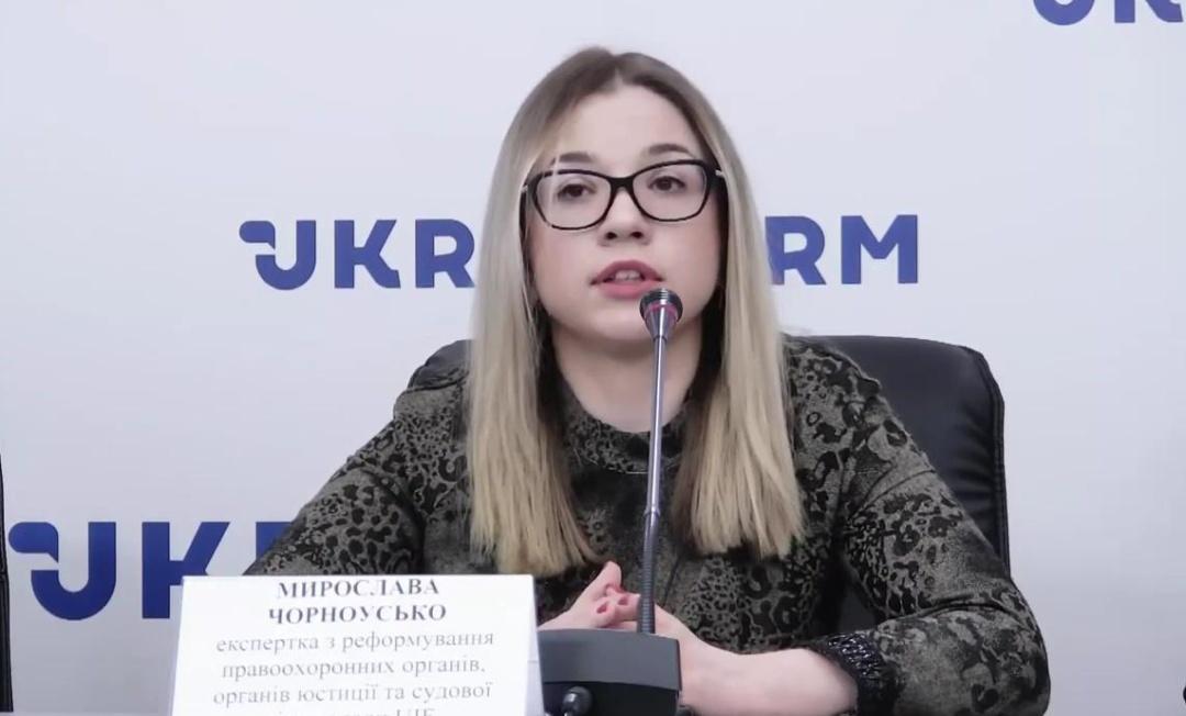 Мирослава Чорноусько