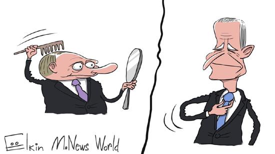 Карикатура Сергея Ёлкина
