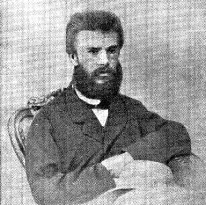 Михайло Драгоманов 5, 1864 р.