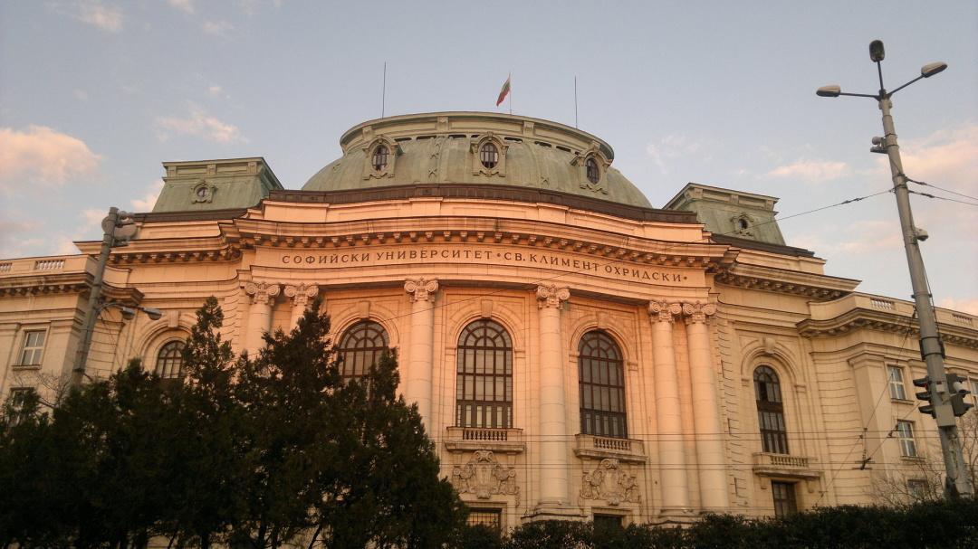 Софійськтй університет
