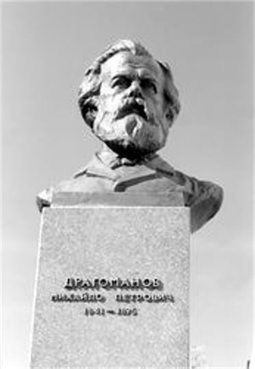монумент Михайлу Драгоманову у Києві 1