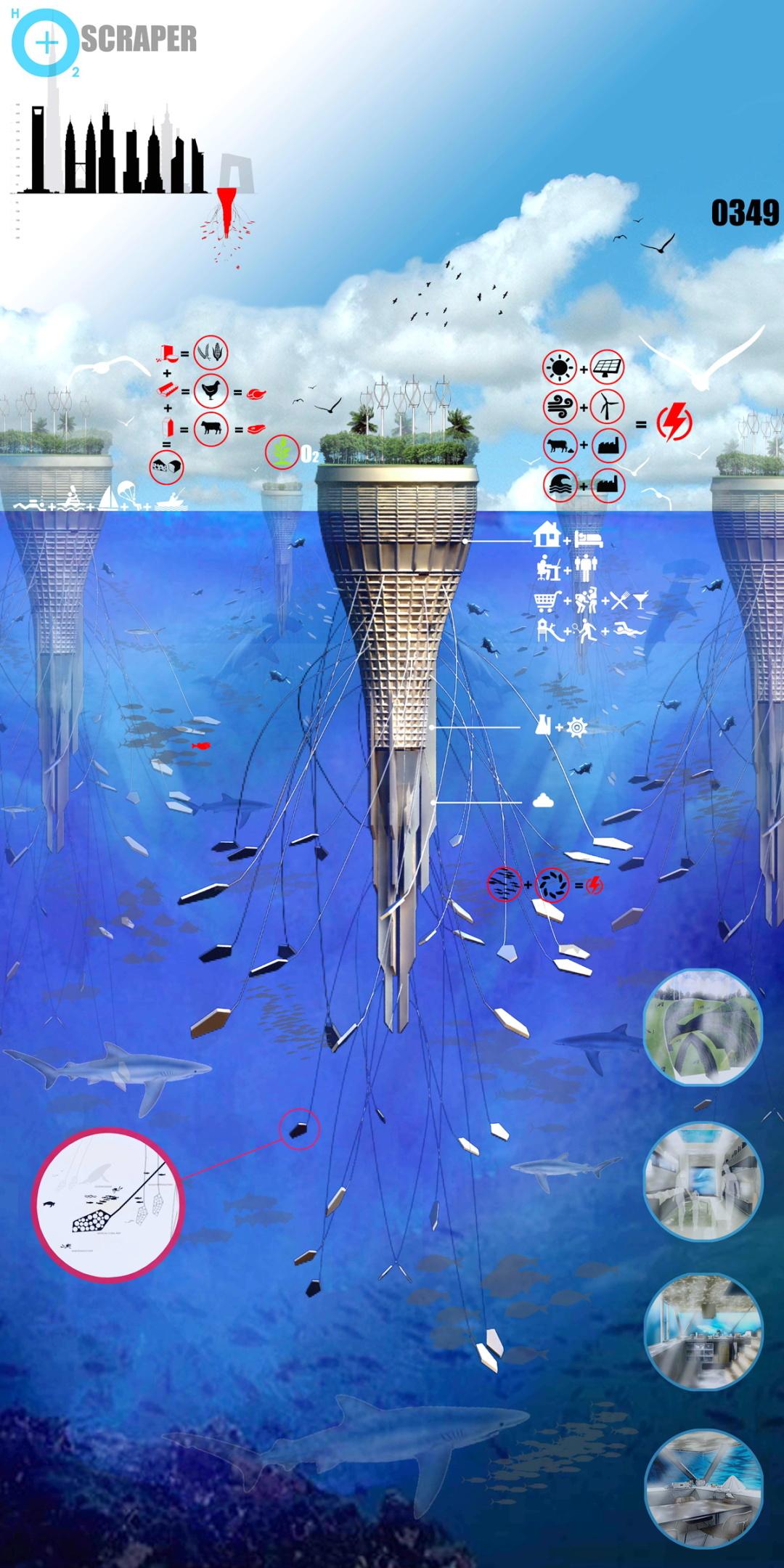 """підводний хмарочос від американської компанії """"eVolo"""", 2010 р."""