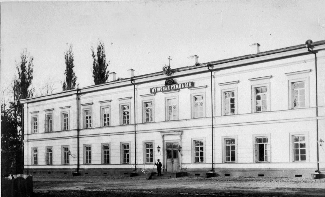 Волинська губернська гімназія у Житомирі