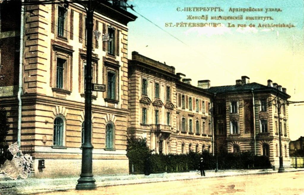 Санкт-Петербурзький жіночий медичний інститут