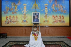 Таиланд передал Украине прах посла Бешты