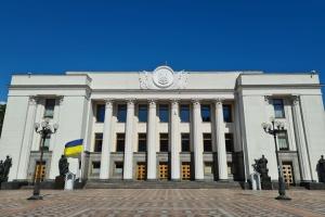 Рада у вівторок може провести позачергове засідання на вимогу Президента