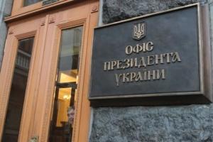 У поліції спростували повідомлення про «мінування» Офісу Президента