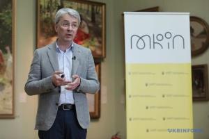 МКІП закликає подаватися до 1 липня на стипендії Президента для молодих митців